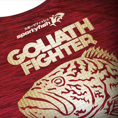The Grouper - Goliath Fighter(Gold)