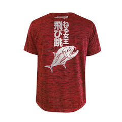 Bold Series Red T-shirt(SS): The Queenfish(Leaping Queen)(In Japanese Words)