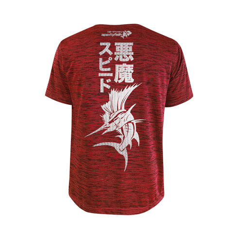 Bold Series Red T-shirt(SS): The Atlantic Sailfish(Speed Demon)(In Japanese Words)