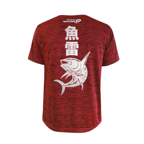 Bold Series Red T-shirt(SS): The Yellowfin Tuna(Torpedo)(In Japanese Words)