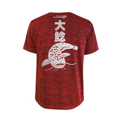 Bold Series Red T-shirt(SS): The Wels Catfish(Monster Wels)(In Japanese Words)