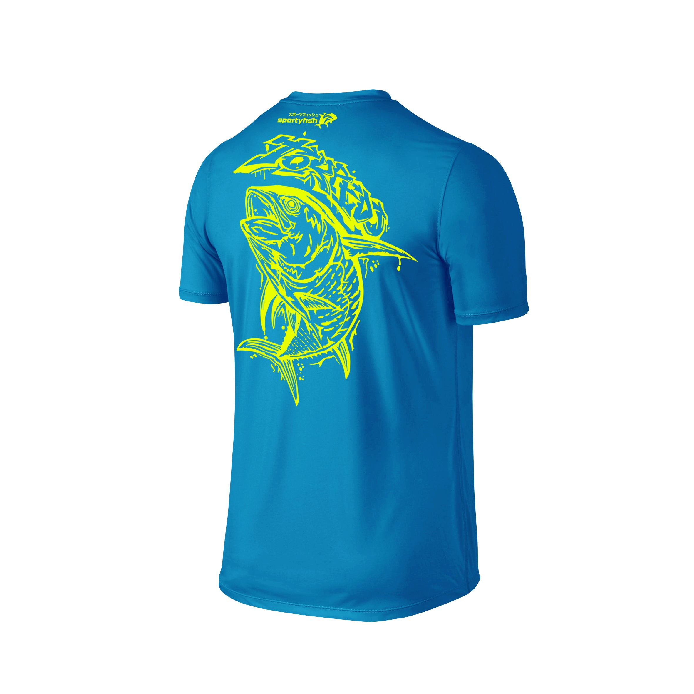 Wildstyle Graffiti Series Turquoise T-shirt(back view)Neon Yellow: Yellowfin Tuna