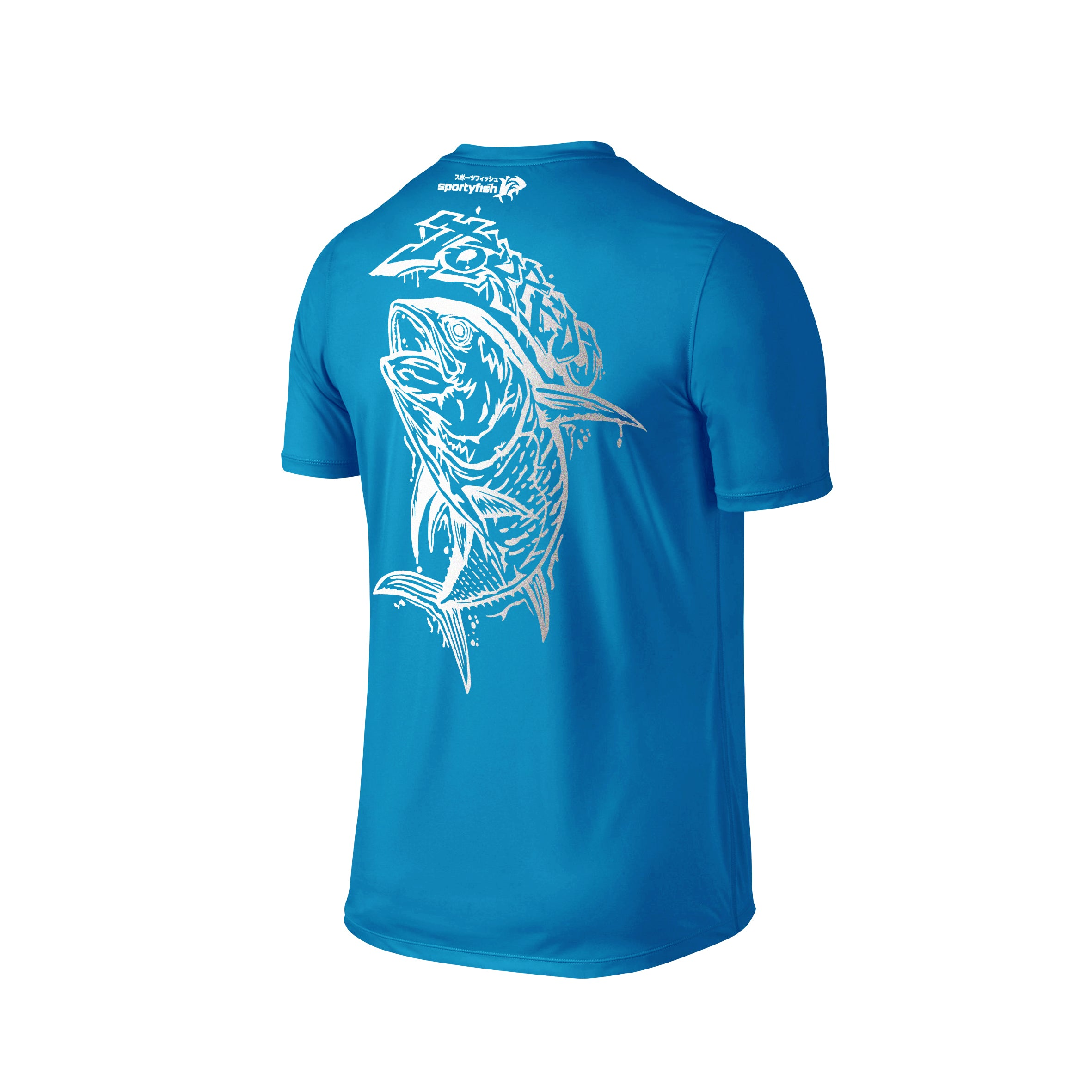 Wildstyle Graffiti Series Turquoise T-shirt(back view)Silver: Yellowfin Tuna