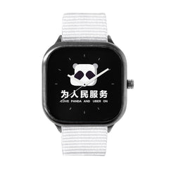 Chengdu Watch