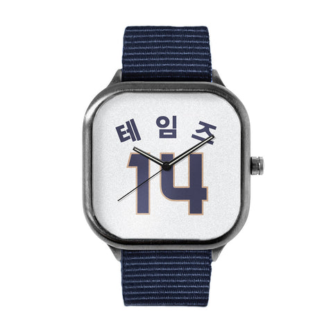 White 14 Watch