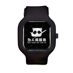 Chengdu Sport Watch