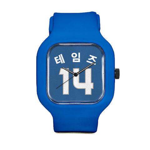 Blue 14 Sport Watch