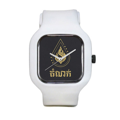 Logkhmer Sport Watch