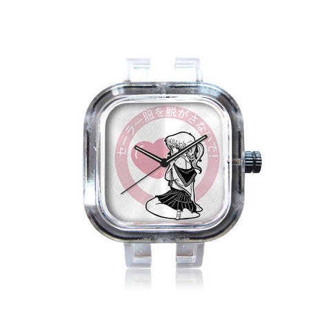 Serafuku Watch