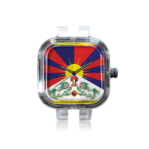 Tibetan Flag Watch