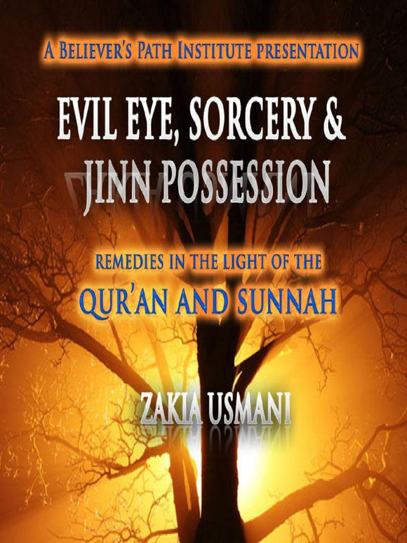 FREE  download Ruqyah for evil eye,sorcery,jinn possession - The Islamic Kid Store