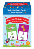 Arabic alphabet Activity