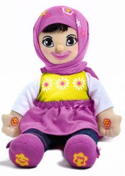 Aaminah Talking Doll...at an unbeleivable price - The Islamic Kid Store