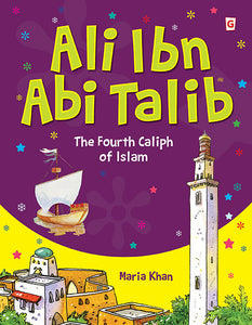 Ali Ibn Abi TAlib - The Islamic Kid Store