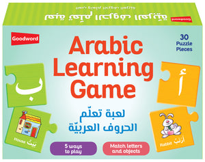 Arabic Learning Game - The Islamic Kid Store