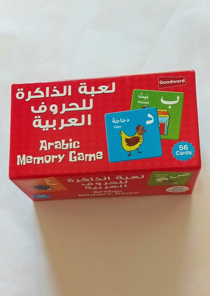 Arabic memory Game - The Islamic Kid Store