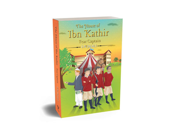 THE HOUSE OF IBN KATHIR- YEAR CAPTAIN - The Islamic Kid Store