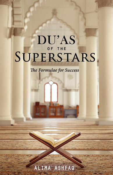 Duas of Superstars