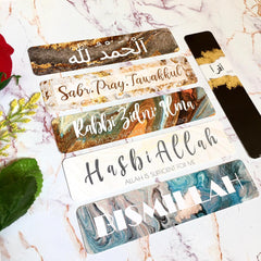 Islamic Bookmarks