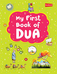 My first book of Duaa - The Islamic Kid Store