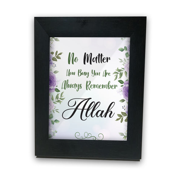 Islamic wall frames
