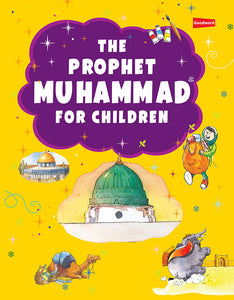The Prophet Muhammad  for Children - The Islamic Kid Store