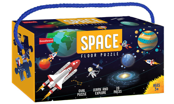 Space floor Puzzle - The Islamic Kid Store