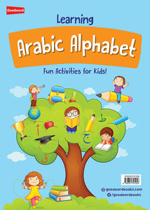 Learning Arabic Alphabet - The Islamic Kid Store