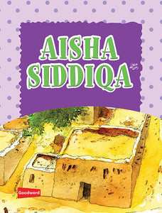 Aisha Siddiqa - The Islamic Kid Store