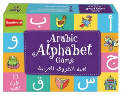 Arabic Alphabet Game - The Islamic Kid Store