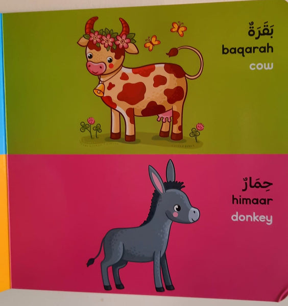 arabic animals