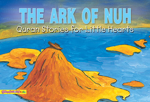 Ark of Nuh - The Islamic Kid Store