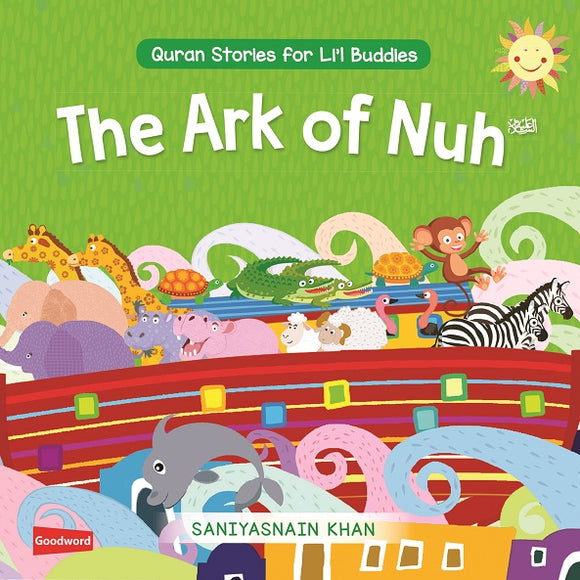 Ark of Nuh Board Book