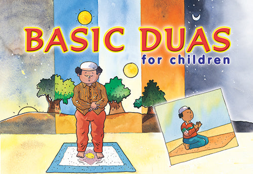 BAsic Duaas for children - The Islamic Kid Store