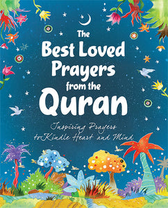 Best Loved Prayers from Quran - The Islamic Kid Store