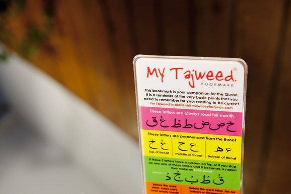 My Tajweed Bookmark - The Islamic Kid Store