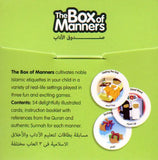 Box of manners - The Islamic Kid Store