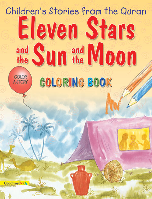 Eleven stars,and the Sun and the Moon colouring book - The Islamic Kid Store
