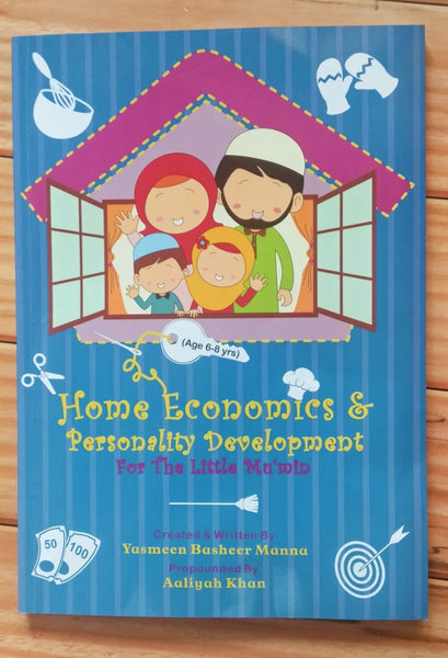 Home economics curriculum