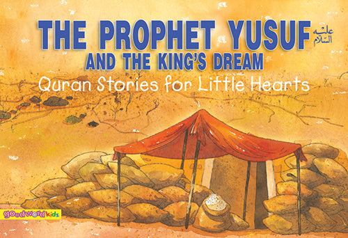 Prophet Yusuf and Kings dream - The Islamic Kid Store