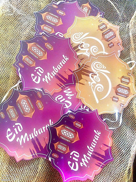 Eid Mubarak buntings - The Islamic Kid Store