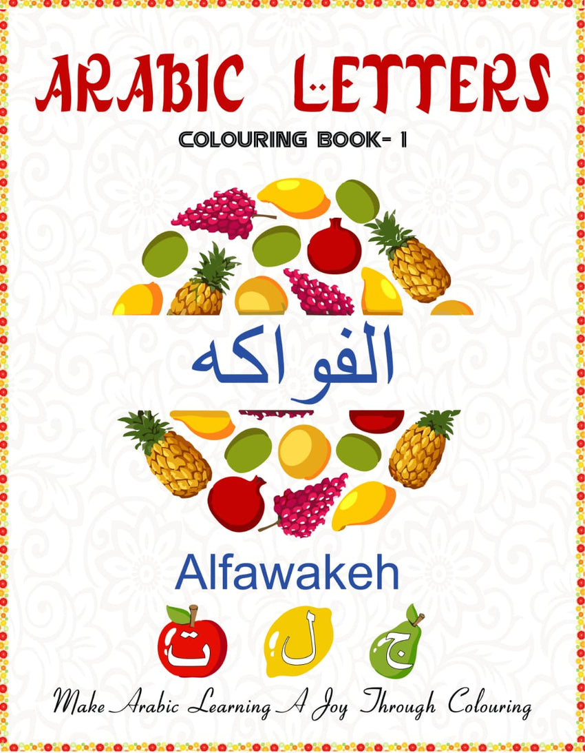 Arabic colouring book