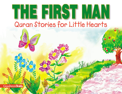 The First Man - The Islamic Kid Store