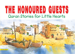 Honoured Guests - The Islamic Kid Store