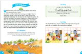 My Illustrated Quran story book - The Islamic Kid Store