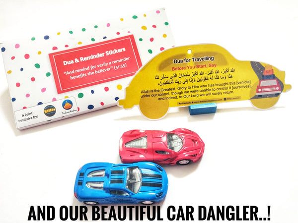Duaa and Reminder Stickers - The Islamic Kid Store