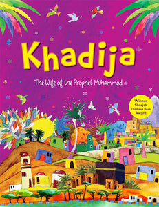 Khadija - The Islamic Kid Store