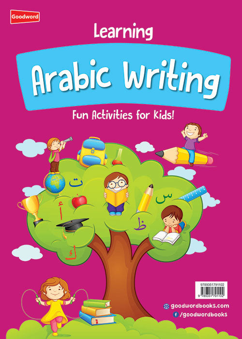 Learning Arabic Writing - The Islamic Kid Store