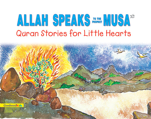 Allah speaks to Prophet Musa