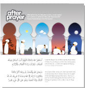 Prayer practice( 2nd edition) - The Islamic Kid Store